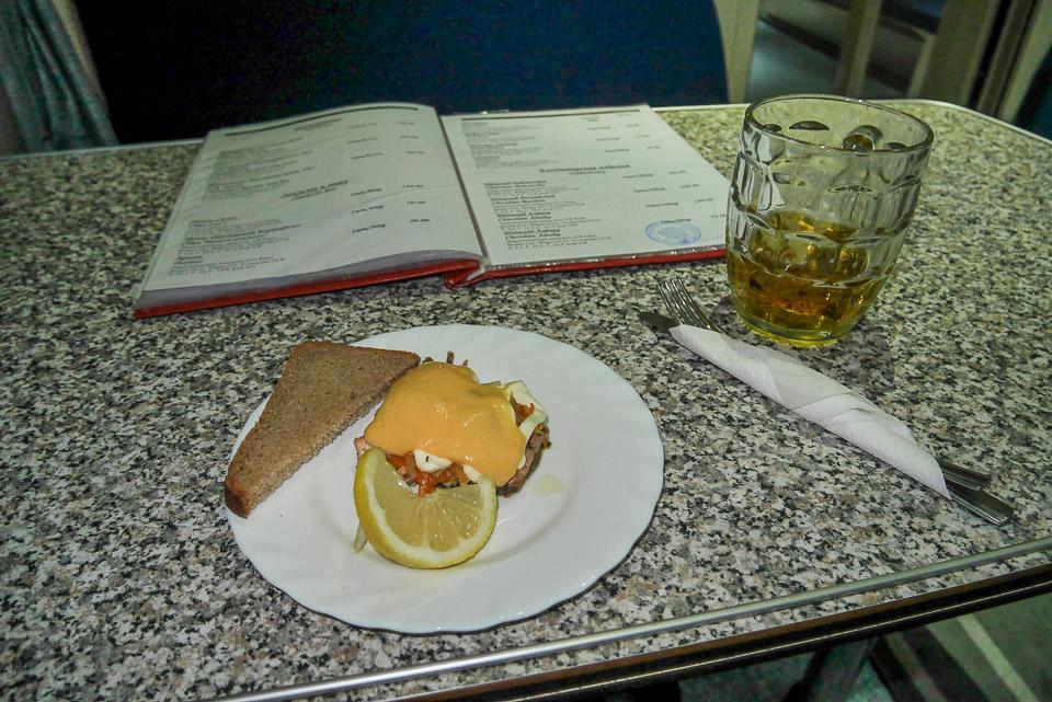 Вагон ресторан