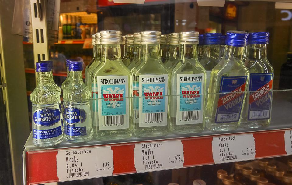 Цены в Гамбурге, Германия
