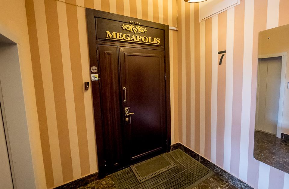 Отель Megapolis Tverskaya