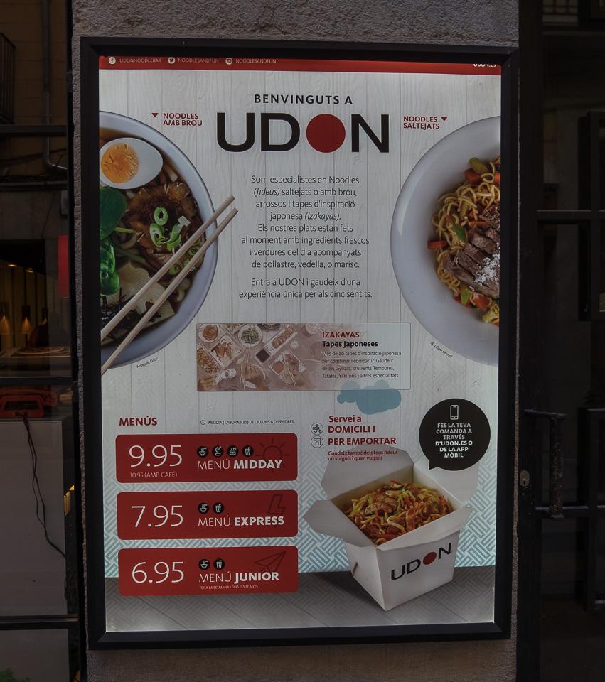 Цены в Жироне