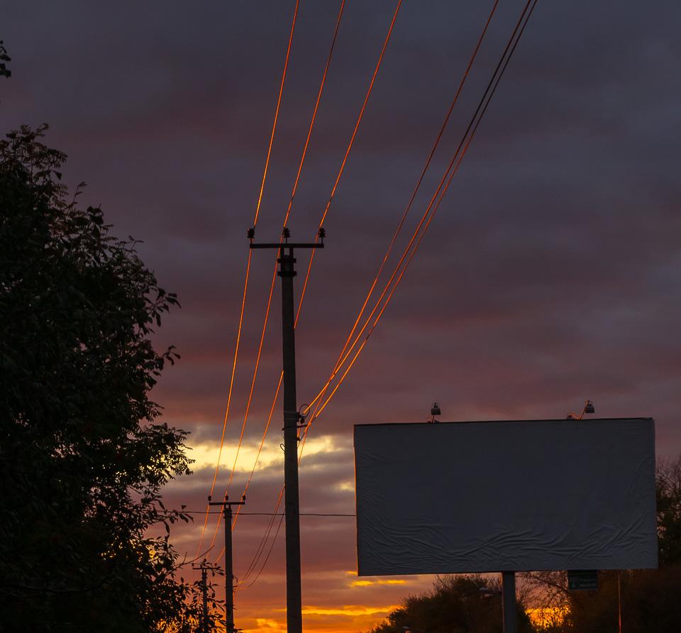 Огненные провода
