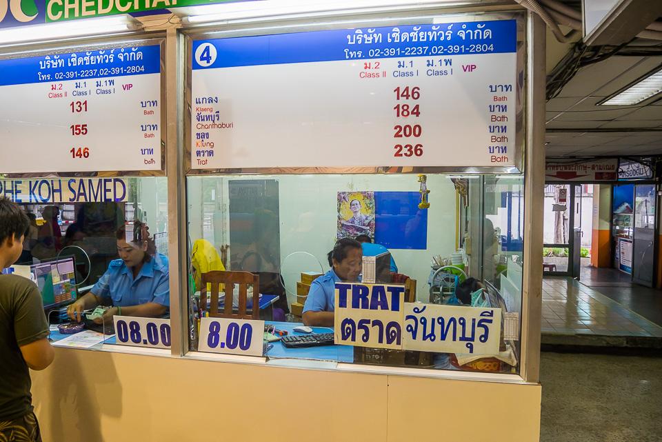 На Ко-Чанг с автобусной станции Ekkamai в Бангкоке
