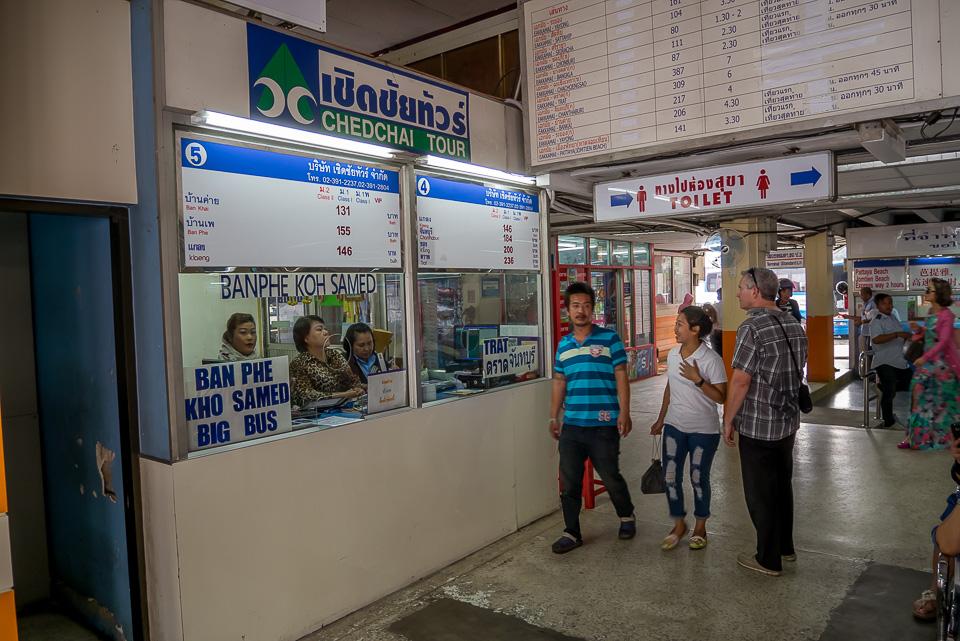 На Ко-Чанг с автобусной станции Ekkamai