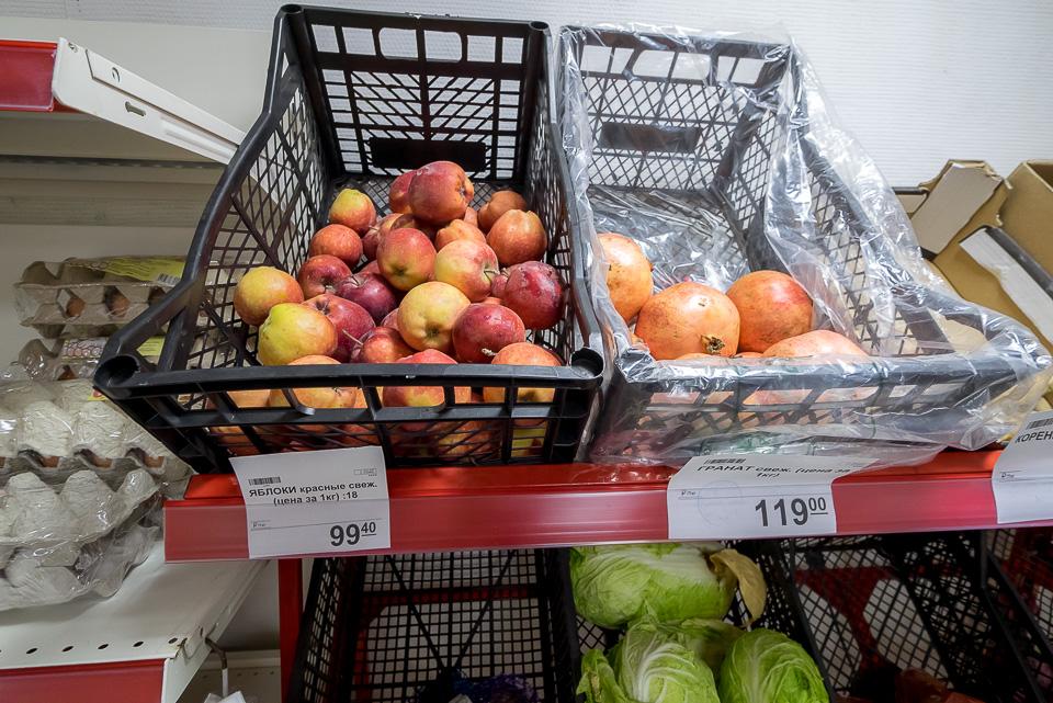 Цены в Сочи