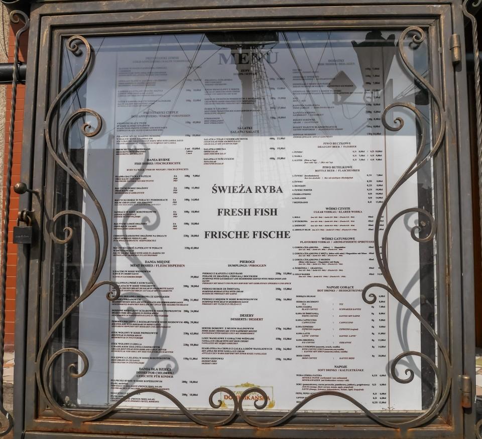 Цены в Гданьске