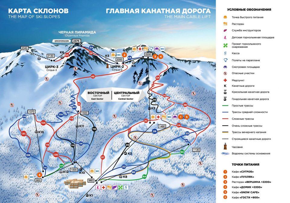 Карта трасс горного курорта Горки-Город
