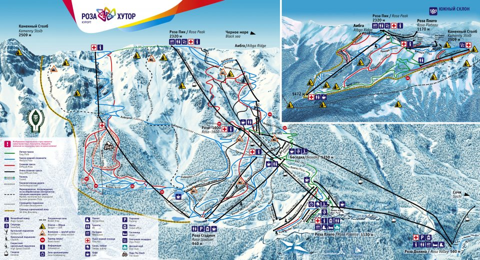 карта трасс горного курорта Роза-Хутор