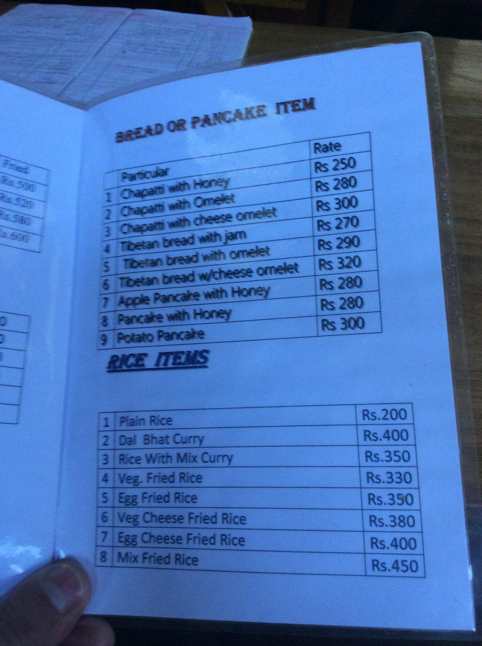 Цены в лодже Yellow top