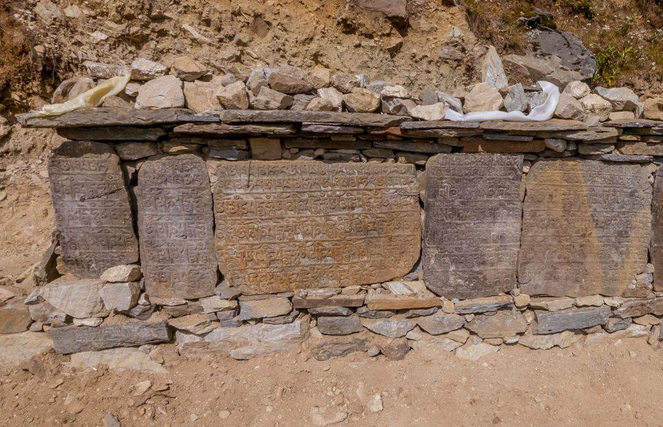 Каменные таблички с текстом