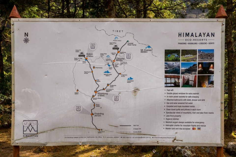 Карта от Гималайского эко резорта