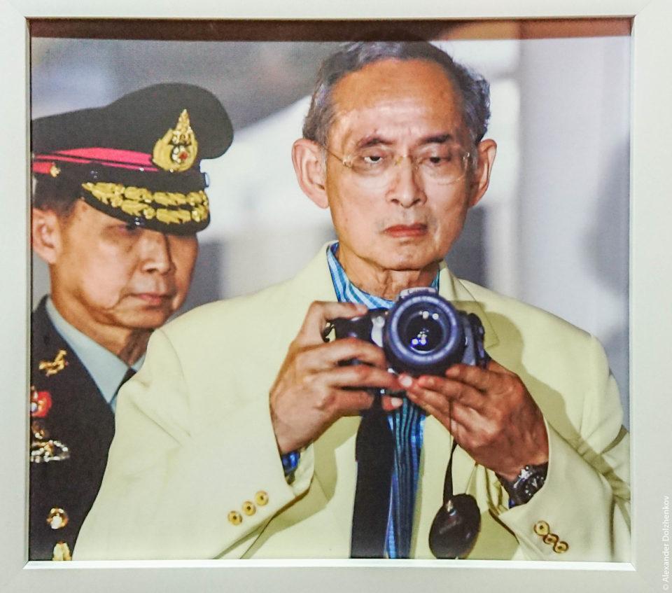 Король Рама 9 фотограф