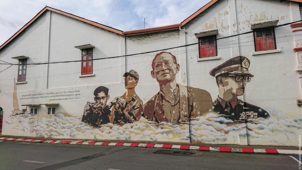 Король Рама 9 на фасаде здания Пхукета