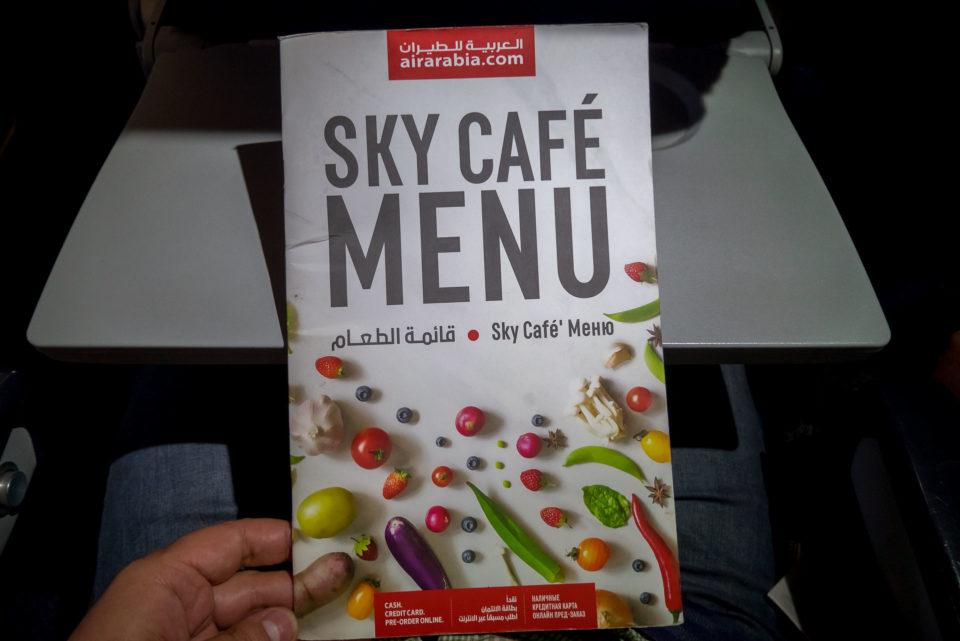 Меню на борту Air Arabia
