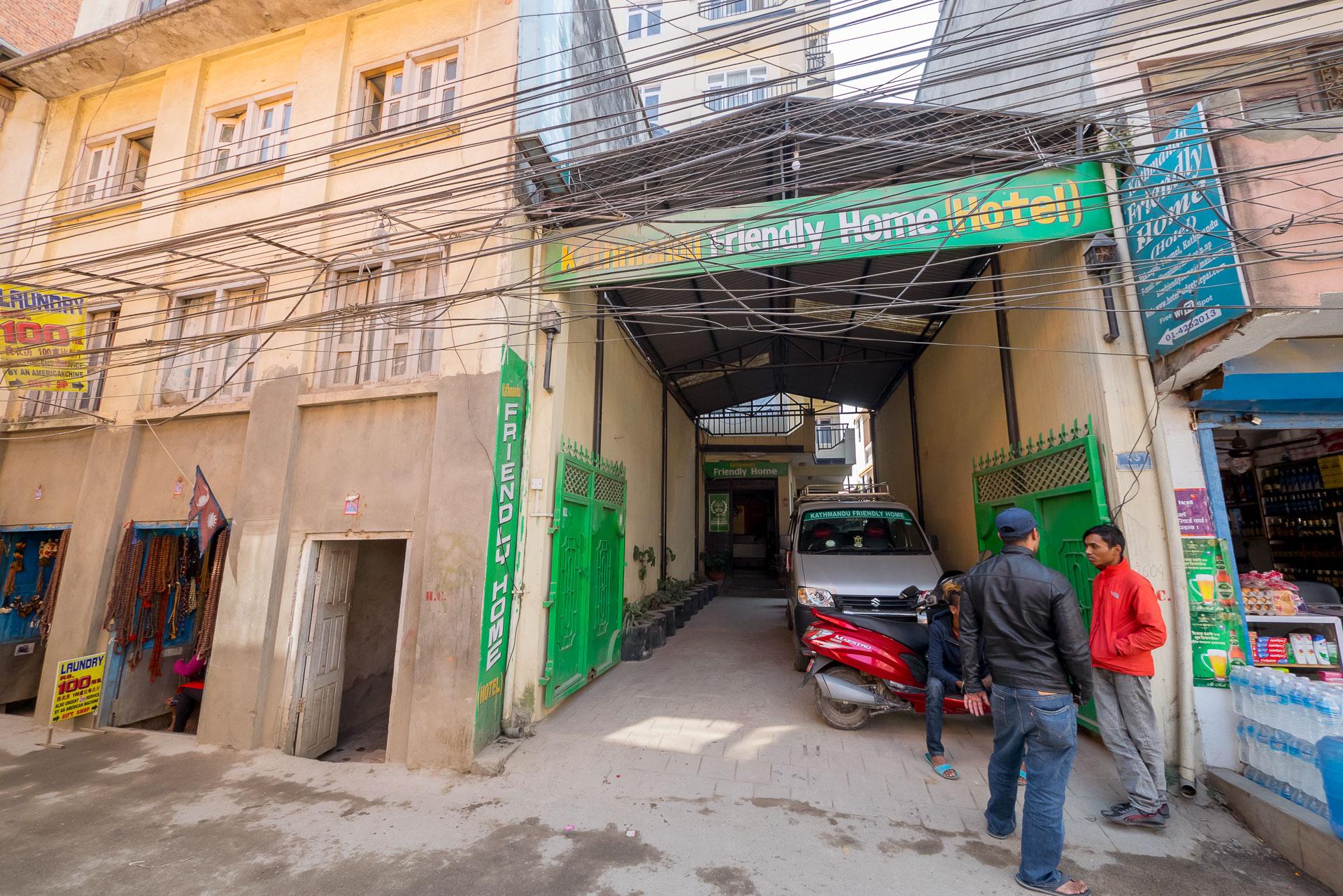 Отель friendly home в Катаманду